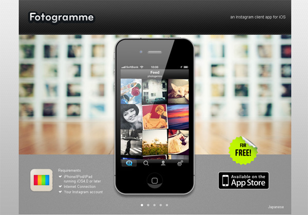 fotogramme free download iphone