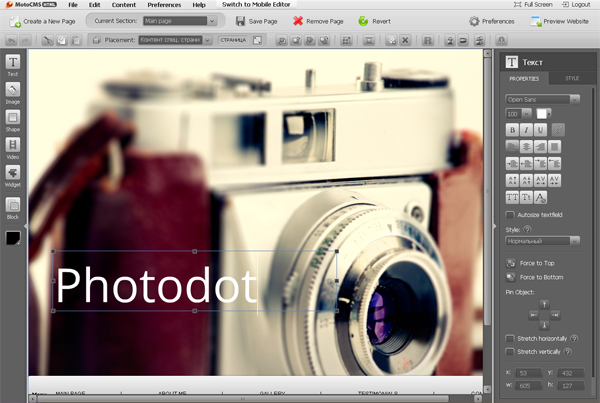 Creating a photography website is easy as never before.