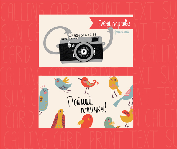 40 creative photography business card designs for inspiration 50 stunning business card designs for perfect photography branding colourmoves Image collections